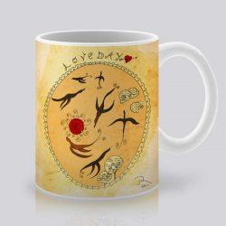 Сутрешната чаша кафе или чай става още по-приятна, с дизайнерската ни керамична чаша с щампа Любовен ден.