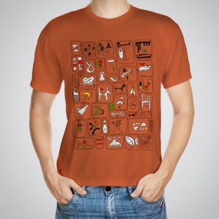 Мъжка тениска Спомени e изработена от висококачествен памук с ярки цветове и прецизен детайл – сякаш някой е рисувал с четка и бои върху плата.